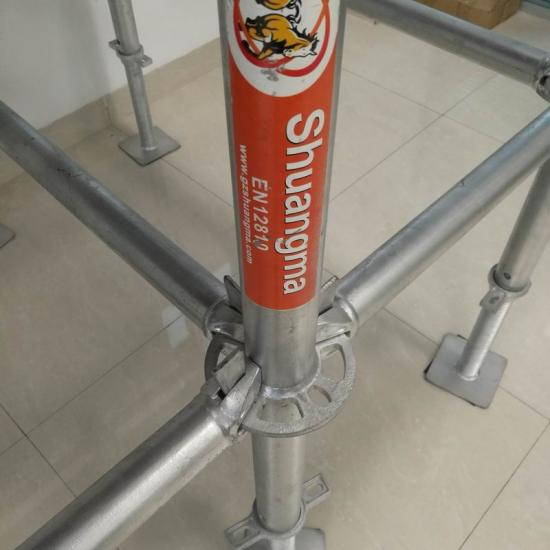 D60 Ring Lock Shoring Scaffolding Ledger